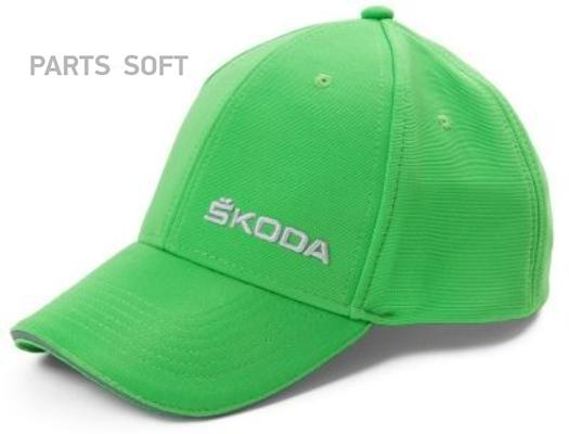 Бейсболка Skoda Baseball Cap Bright Green