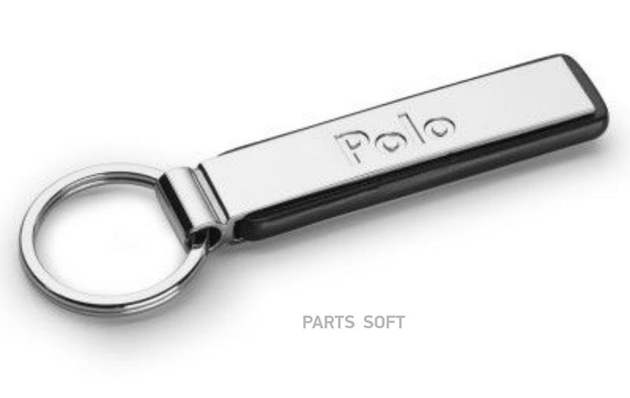 Брелок Volkswagen Polo Key Chain Pendant Silver Metal