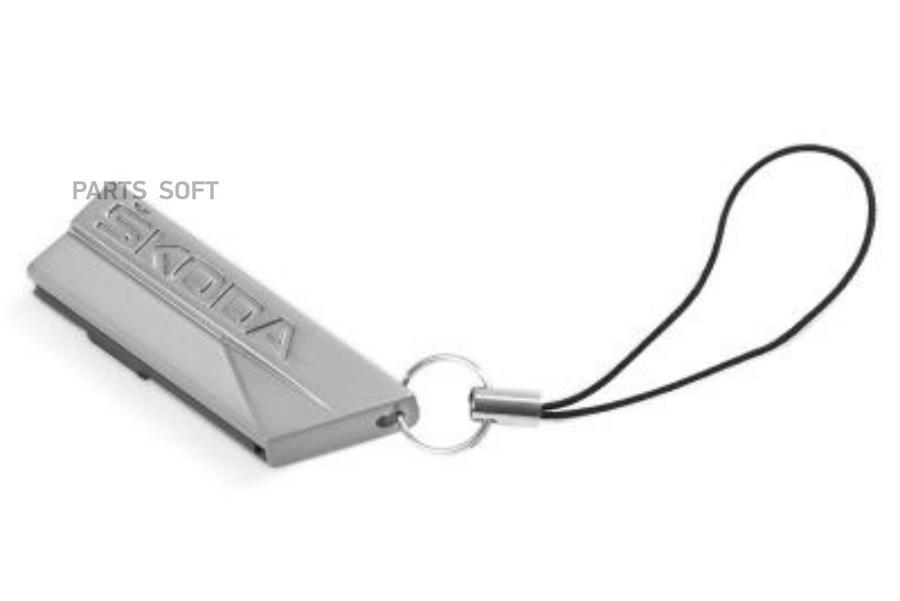Флешка Skoda Logo Flash drive USB 8Gb