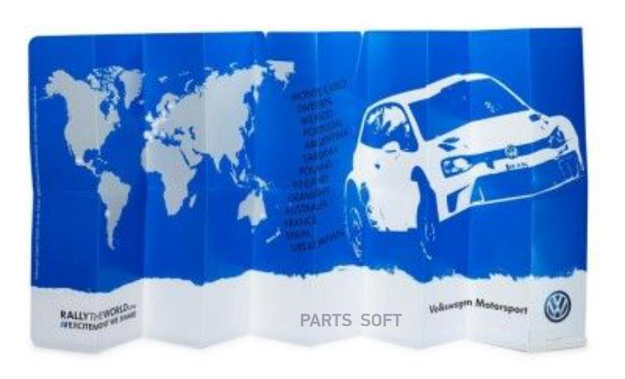 Складной солнцезащитный экран под лобовое стекло Volkswagen Motorsport