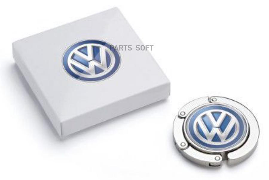 Крючок Volkswagen для сумок крепится на стол