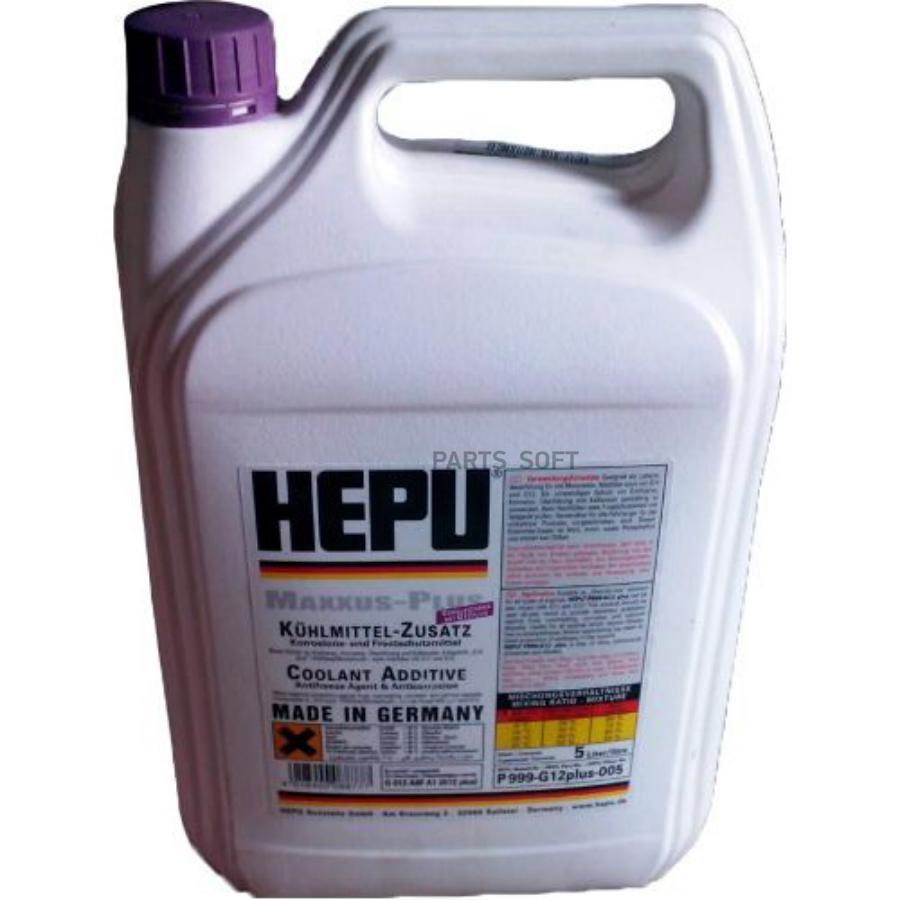 """HEPU P999-G12PLUS-005 Антифриз-концентрат """"Maxxus-Plus"""", 5л"""