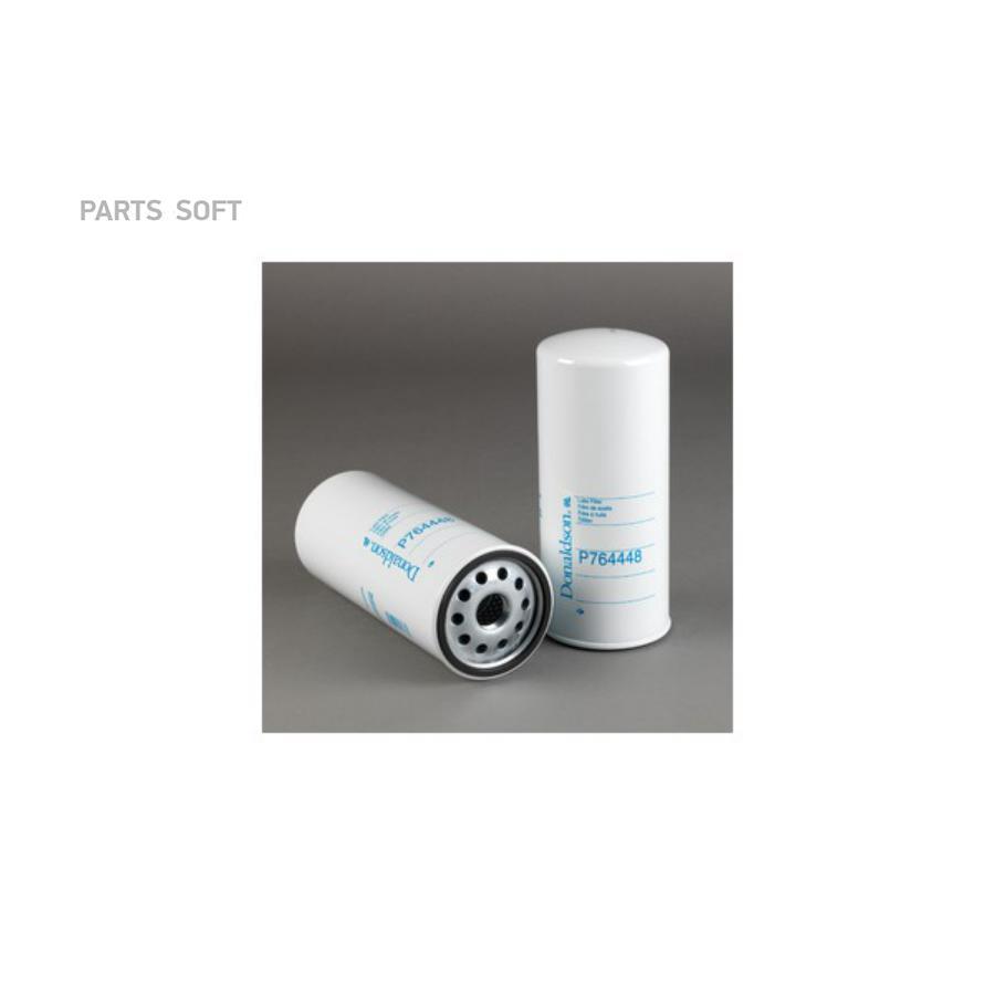 P764448 гидравлический фильтр
