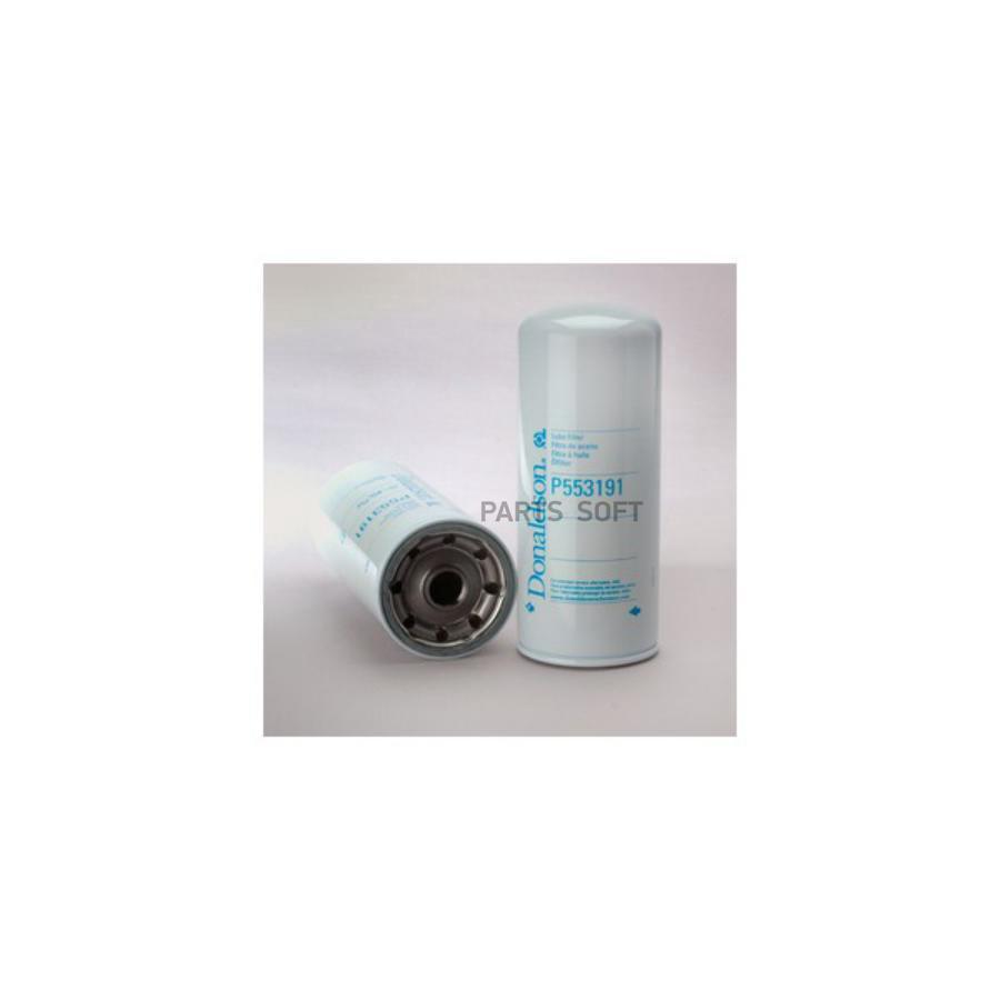 Фильтр масляный OC121
