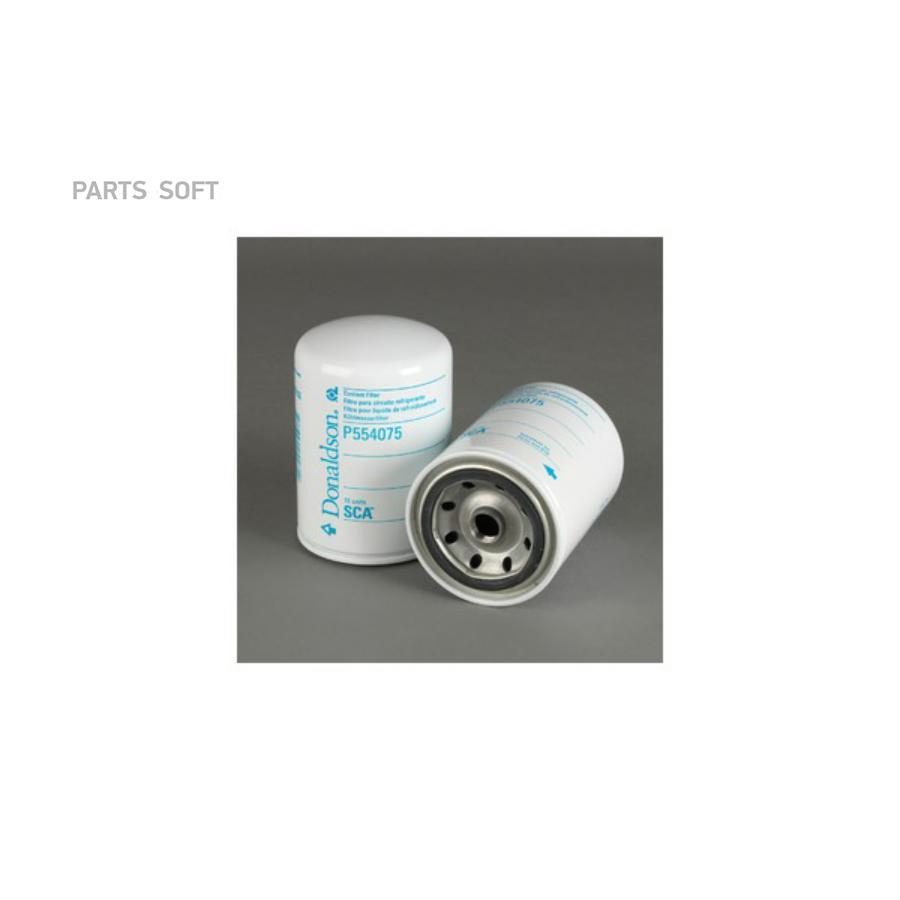 P554075 фильтр охлаждающей жидкости