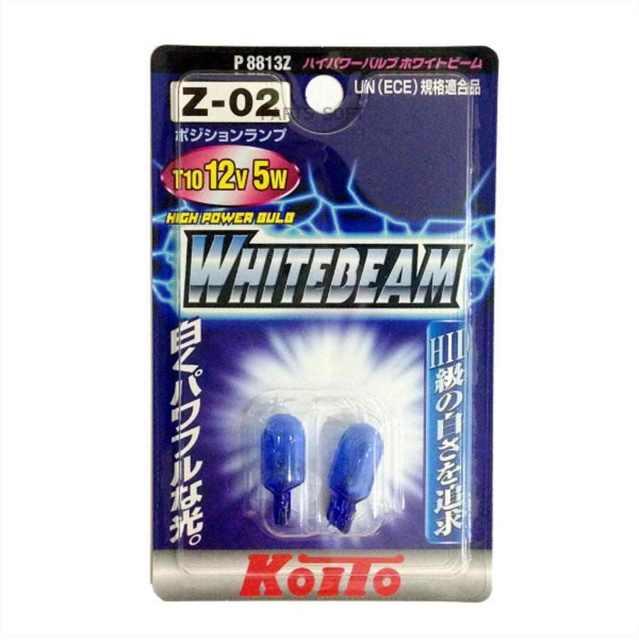 Лампа 12V 5W T10 (ярко белый, блистер, 3900K, 50 Lm) (2шт) ECE W5W