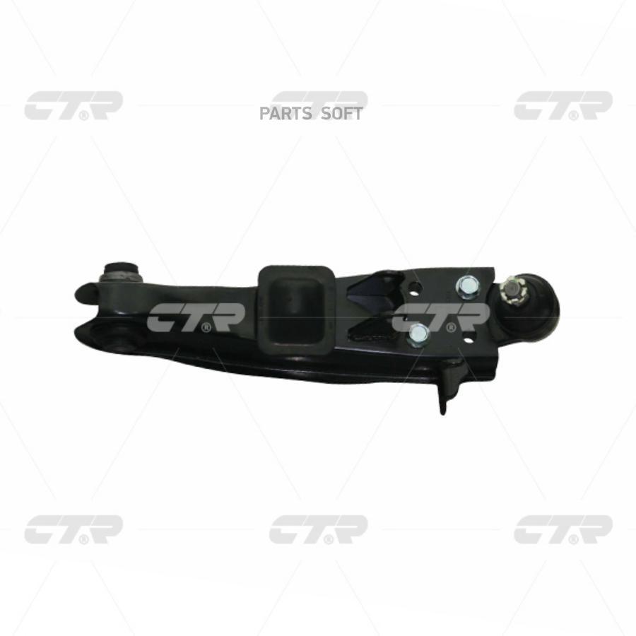 Рычаг подвески Hyundai STAREX 97-