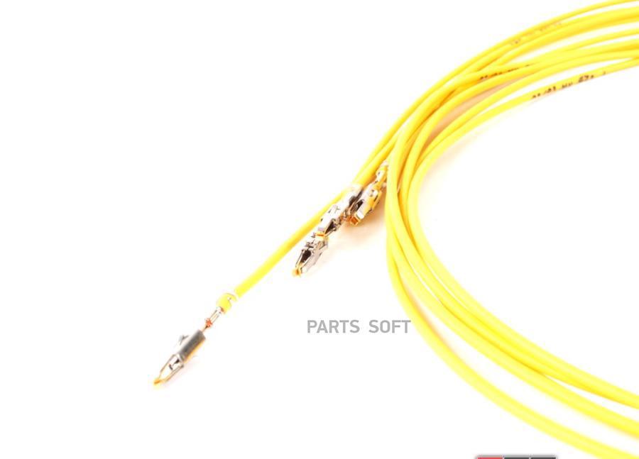 Repair Wire