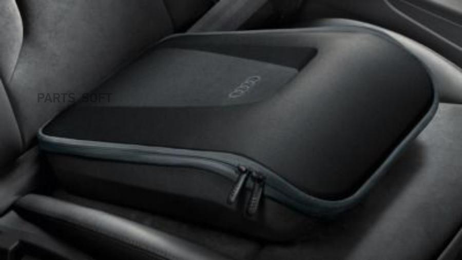 Сумка-бокс для задней части салона Audi