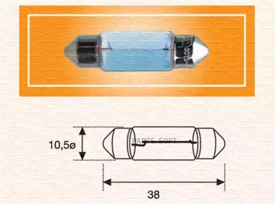 Лампочка освещения салона 5W 12V двухцокольная