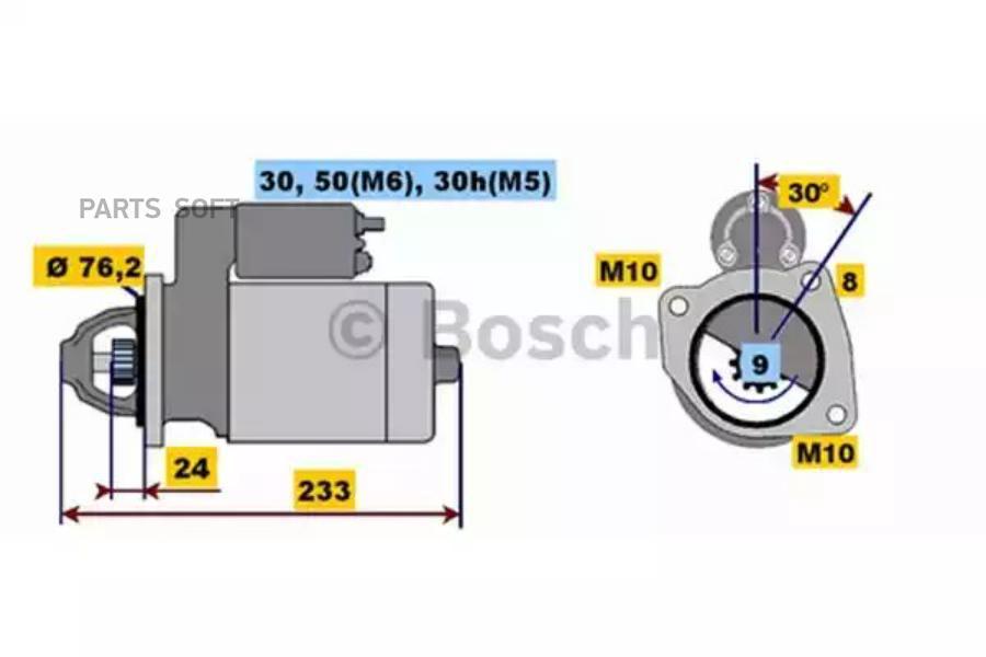 Стартер БМВ  BMW М52 М43 б/у ВОССТАНОВЛЕННЫЙ