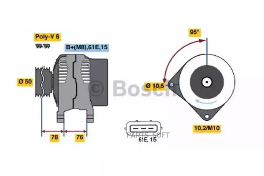 Генератор БМВ  BMW E39 M52 90А Bosch б/у