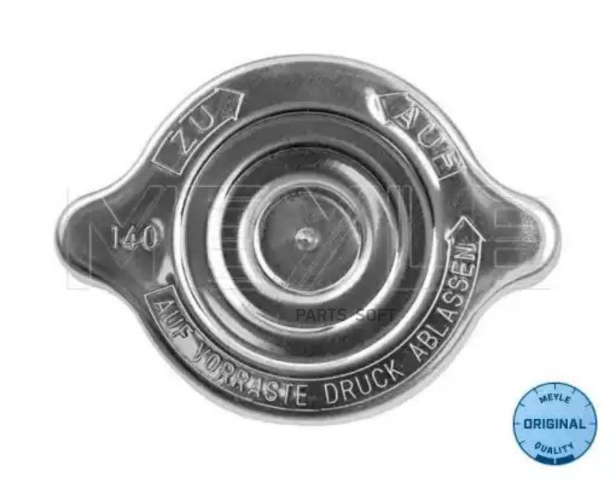 Крышка расширительного бачка Мерседес Mercedes Спринтер