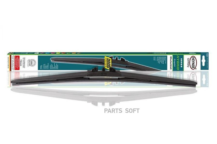 Щетки стеклоочистителя универсальные 350мм гибрид