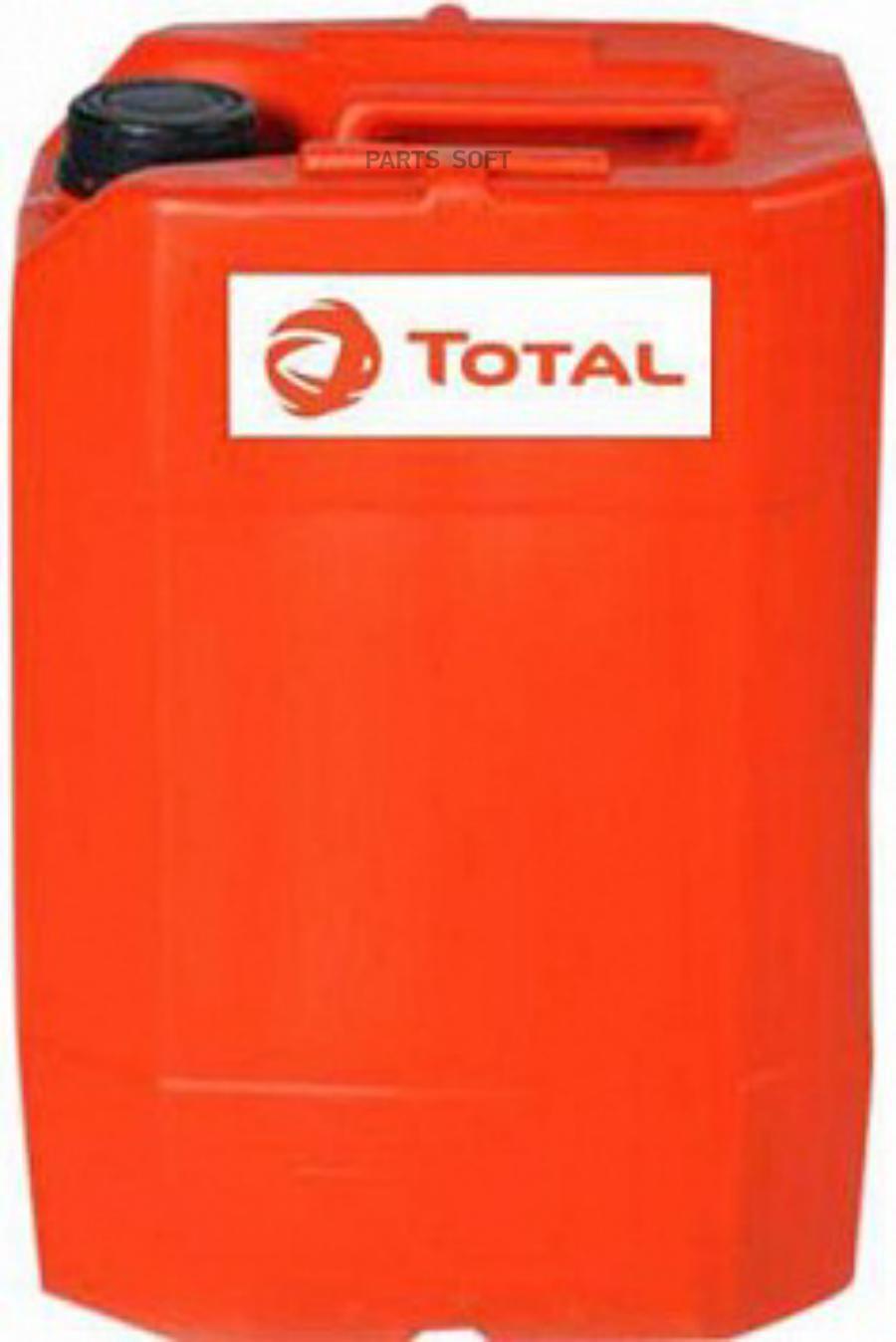 TOTAL Transmission Axle 8 FE 80W-140