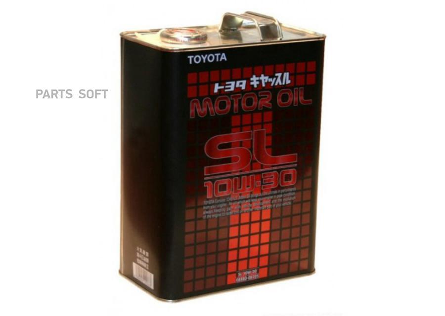 Toyota Motor Oil SL .