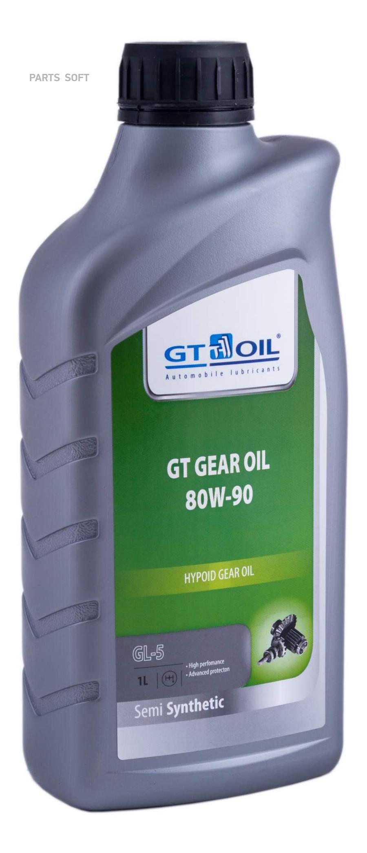GT Oil GT SUPERBIKE 4T 10W-40 .