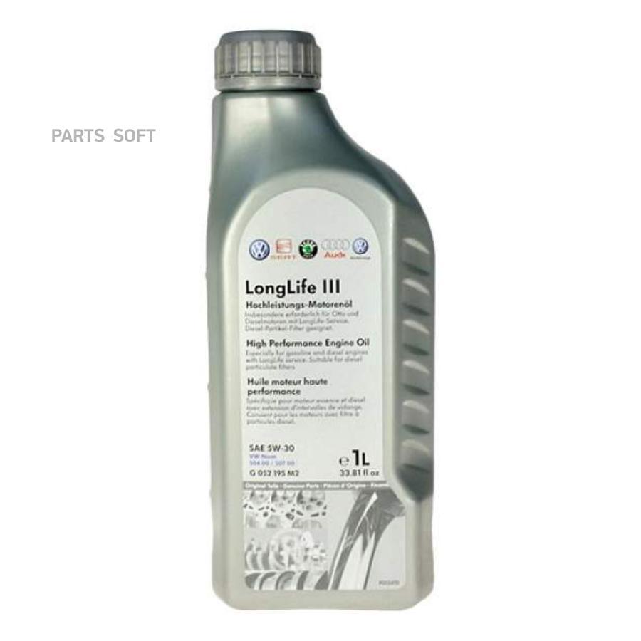 VW LongLife III SAE 5w30 .