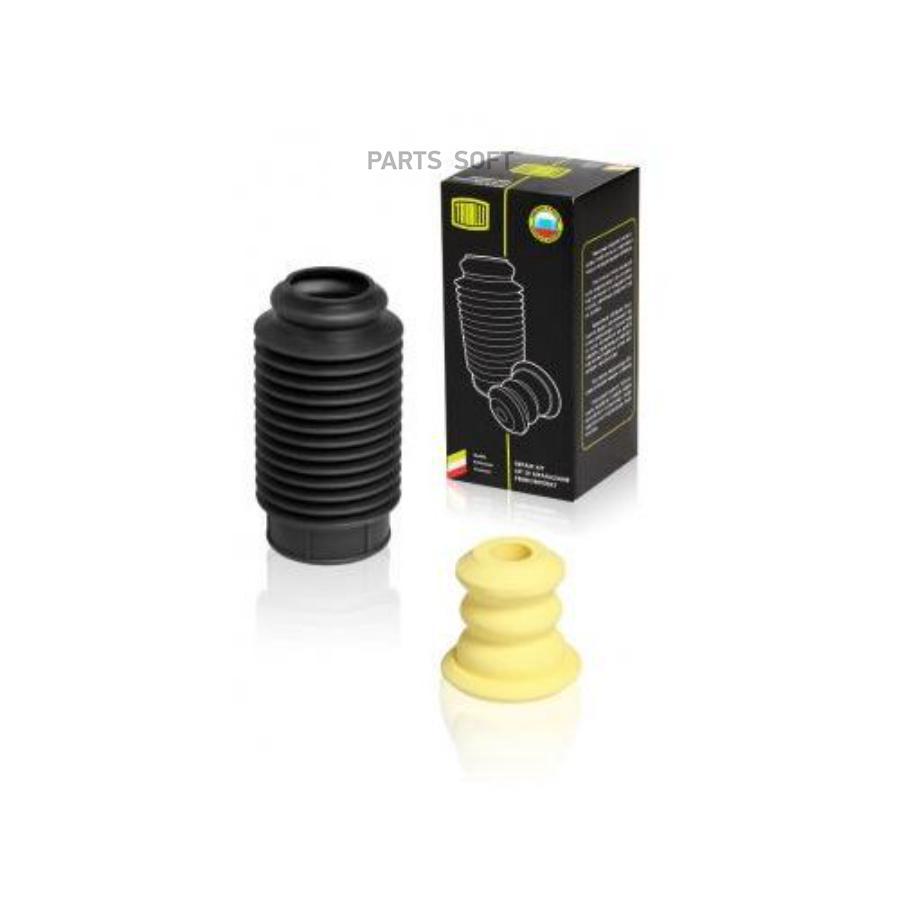 Ремонтный комплект переднего амортизатора ВАЗ (кожух + отбойник) BC0110