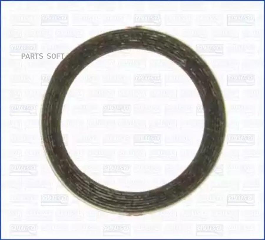 Уплотнительное кольцо