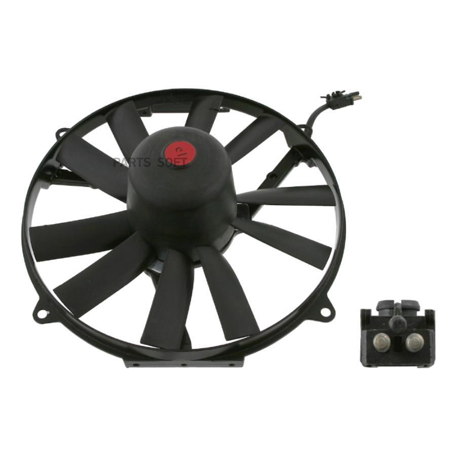 Вентилятор конденсатора кондиционера