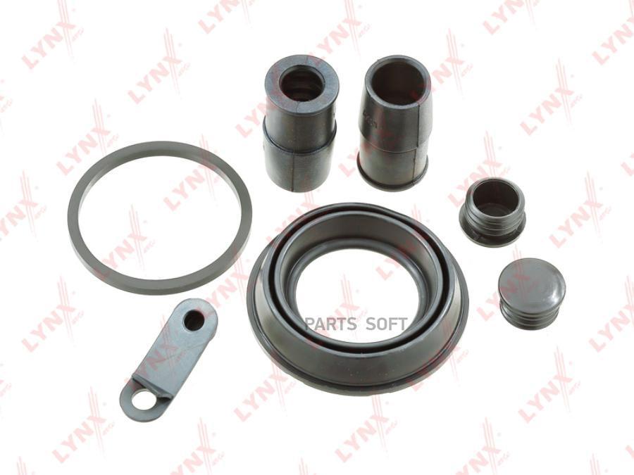 Ремкомплект тормозного суппорта заднего (для поршня ? 46 mm, суппорт ATE)
