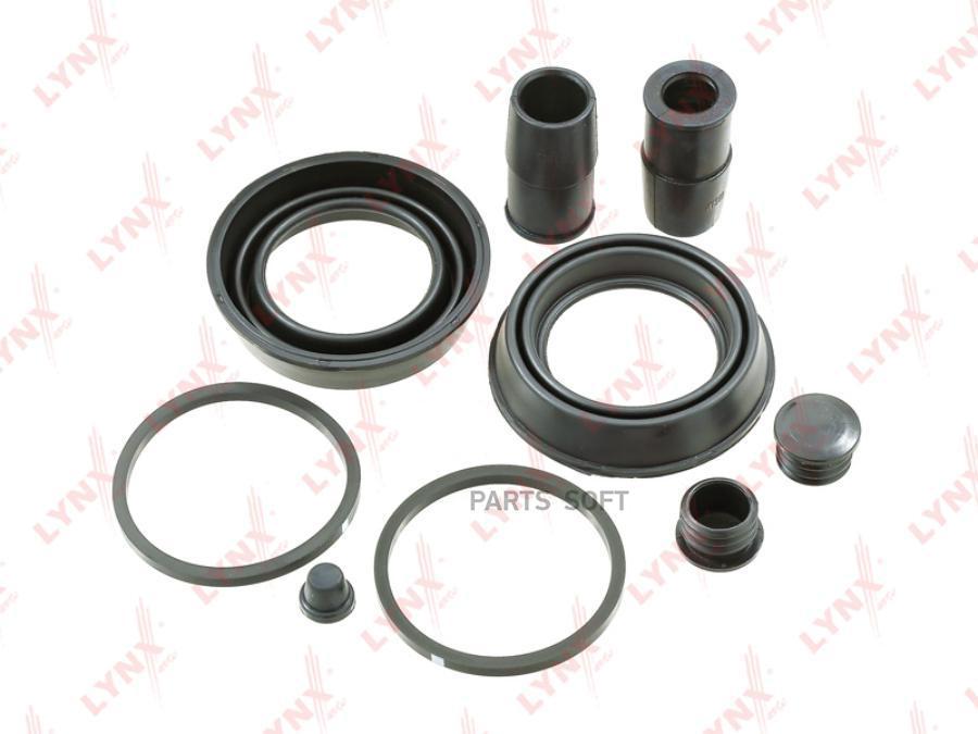 Ремкомплект тормозного суппорта переднего (для поршня ? 48 mm, суппорт ATE)