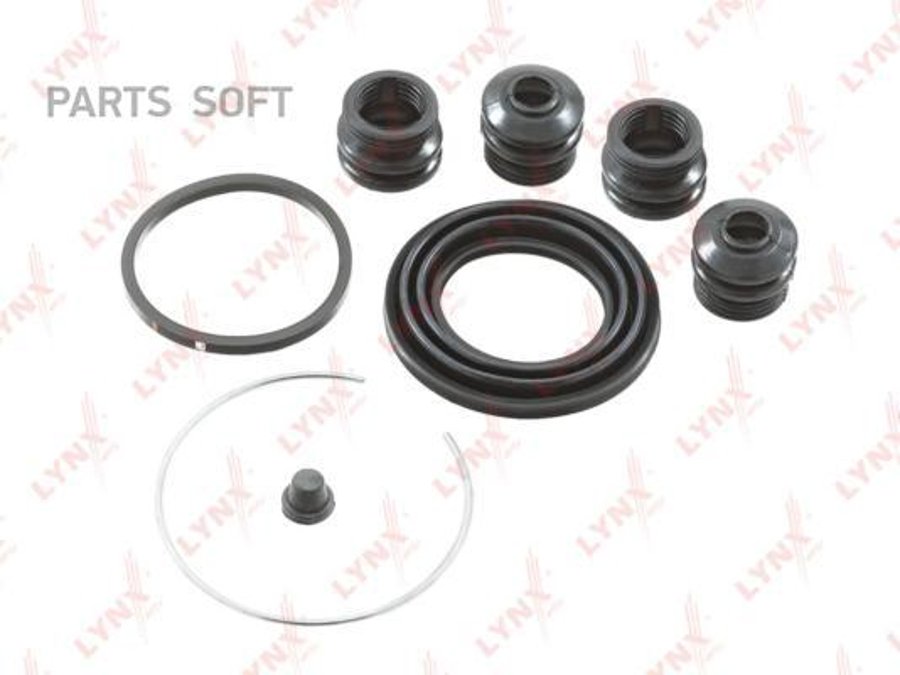 Ремкомплект тормозного суппорта переднего (для поршня ? 48 mm, суппорт)
