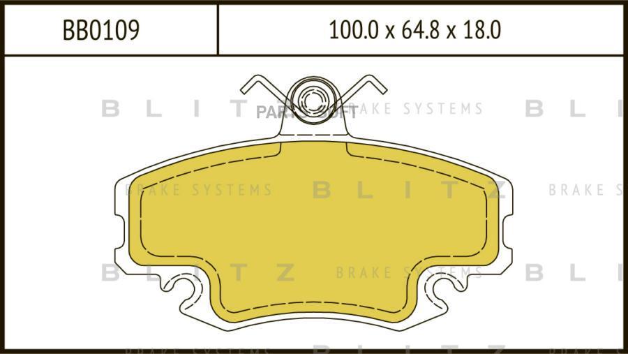 Колодки тормозные дисковые Перед