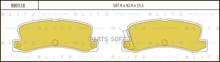Колодки тормозные дисковые | Зад |