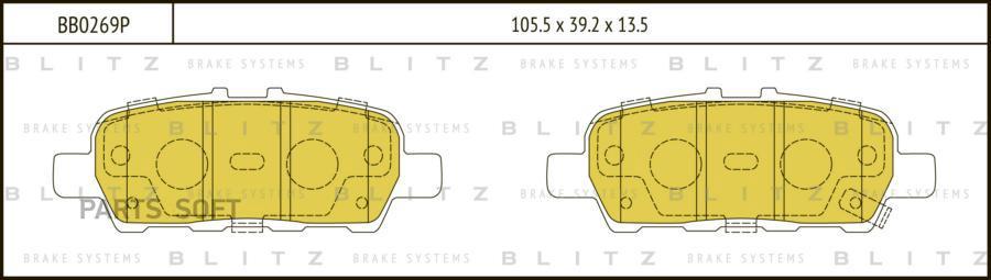 Колодки тормозные дисковые INFINITY FX35/37/45 03->NISSAN Cube/Juke/Murano/Qashqai/Teana/X-Trail 01->RENAULT Koleos 08->