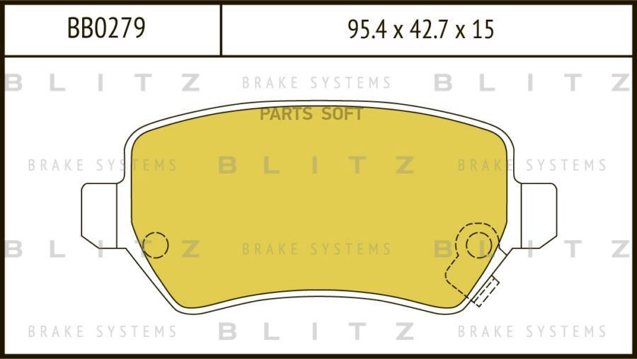 Колодки тормозные дисковые OPEL Astra G/H/Meriva/Zafira 04->