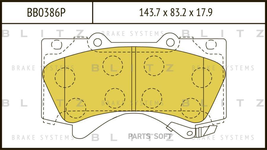 Колодки тормозные дисковые TOYOTA Land Cruiser 200 08->