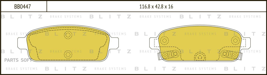 Колодки тормозные дисковые CHEVROLET Cruze 09->/OPEL Astra J/Mokka/Zafira 12->
