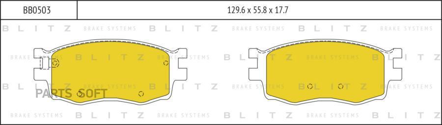 Колодки тормозные дисковые KIA Rio 05/HYUNDAI Accent/Verna 05