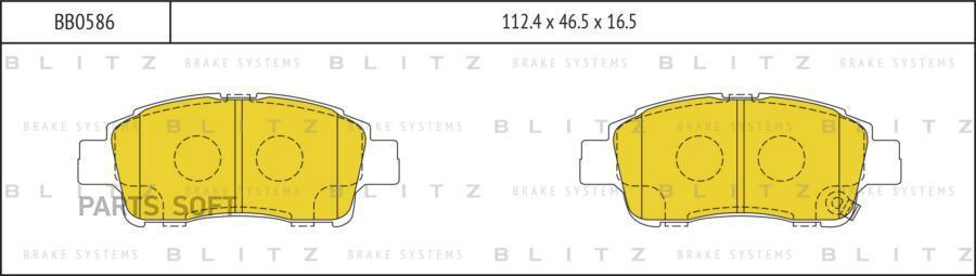 Колодки тормозные передние к-кт
