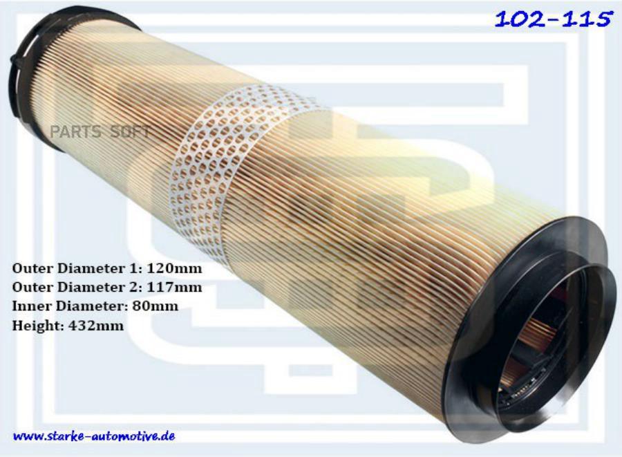Фильтр воздушный MER W211