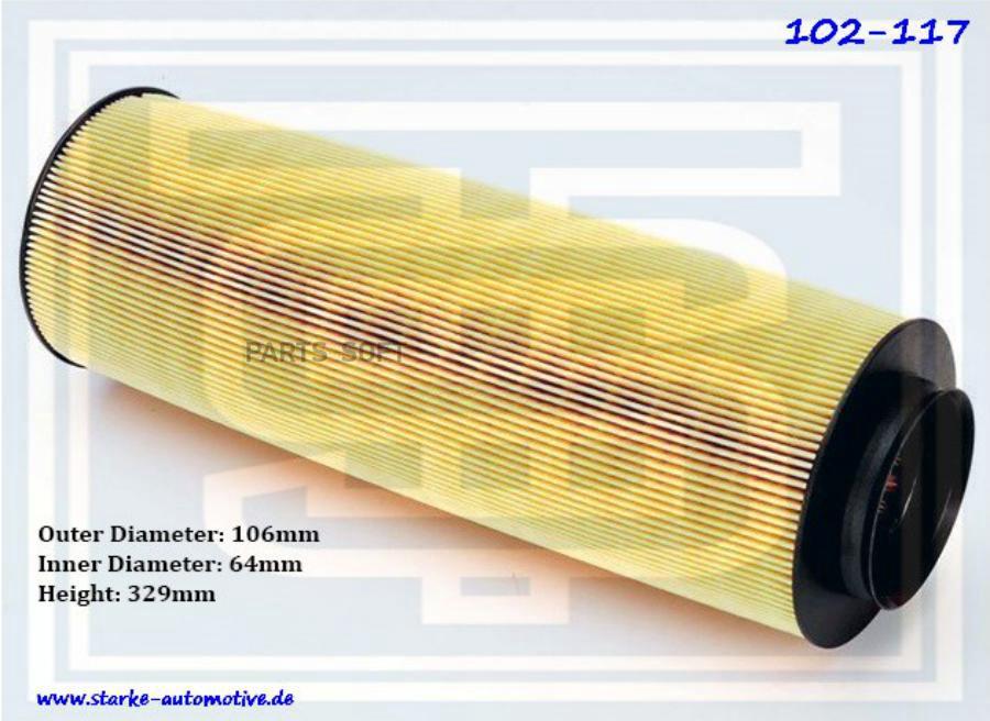 Фильтр воздушный MER W168