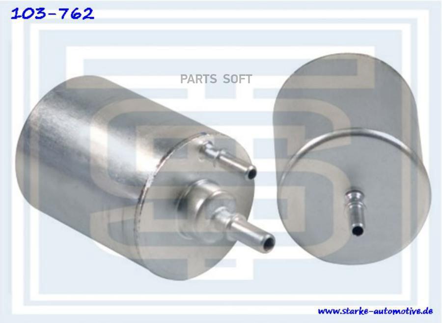 Фильтр топливный AUDI A6 (4F)