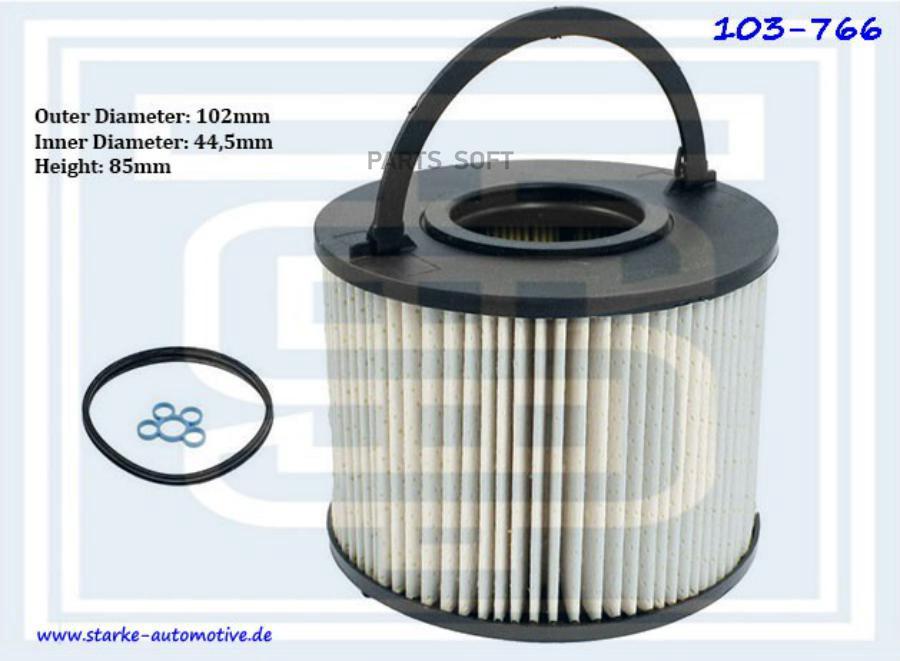 Фильтр топливный VW TOUAREG (7L) 3,0TD