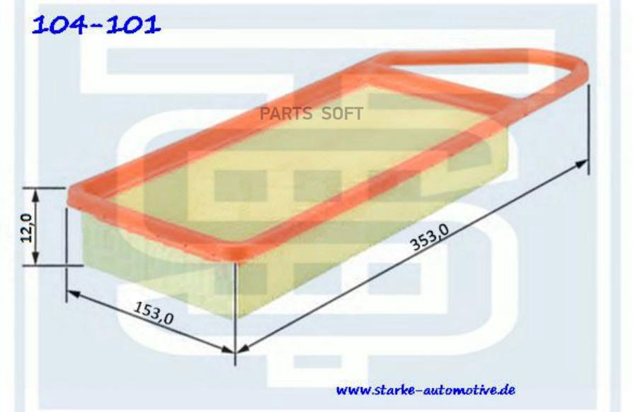 Фильтр воздушный CITROEN C5 / PEUGEOT 407