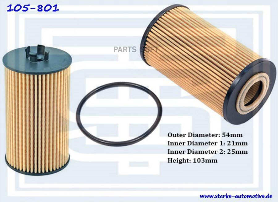 Фильтр масляный OPEL ASTRA H-J  1,2-1,8