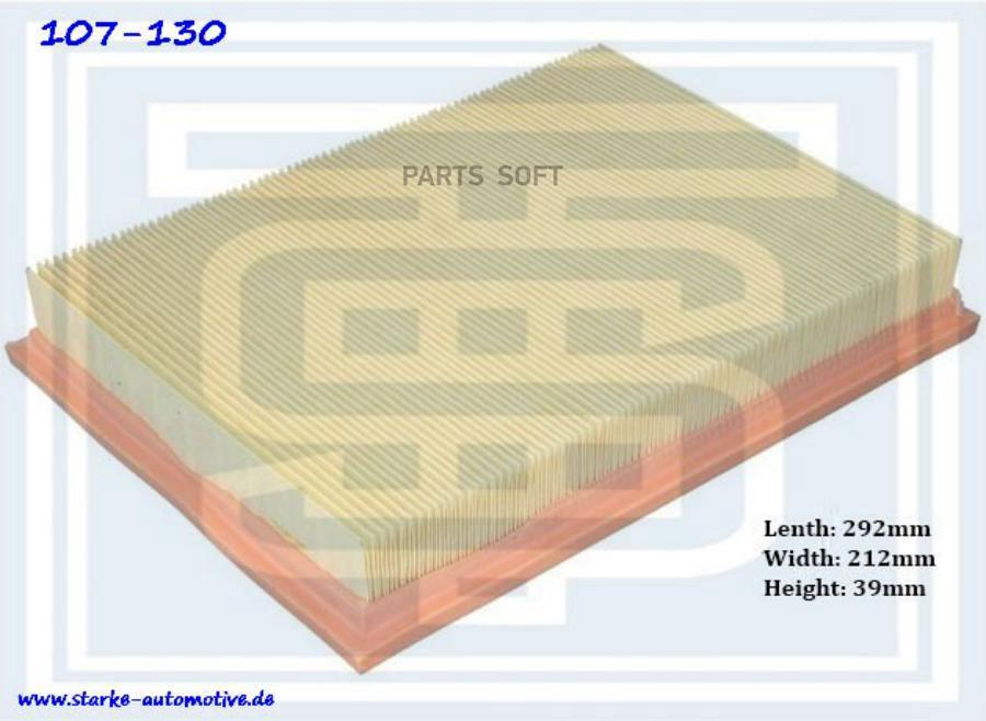 Фильтр воздушный CHRYSLER 300C