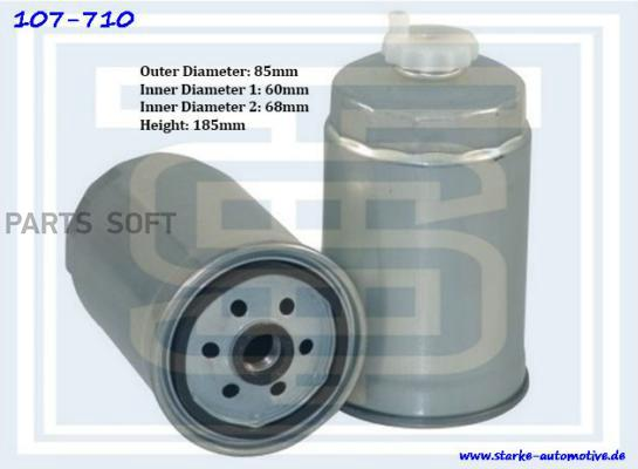 Фильтр топливный IVECO DAILY III-IV