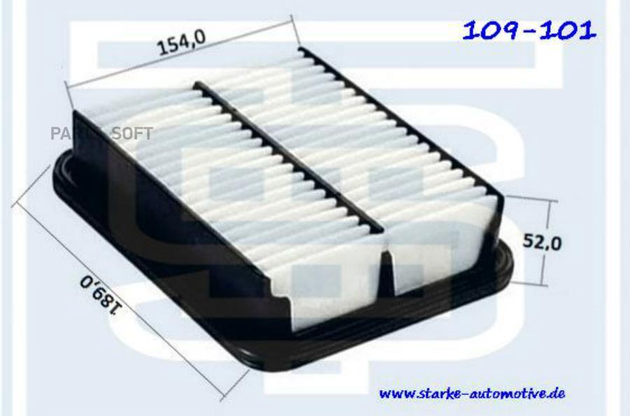 Фильтр воздушный SUZUKI BALENO (EG)  1,3-1,9TD --05.2002 189*154*52mm