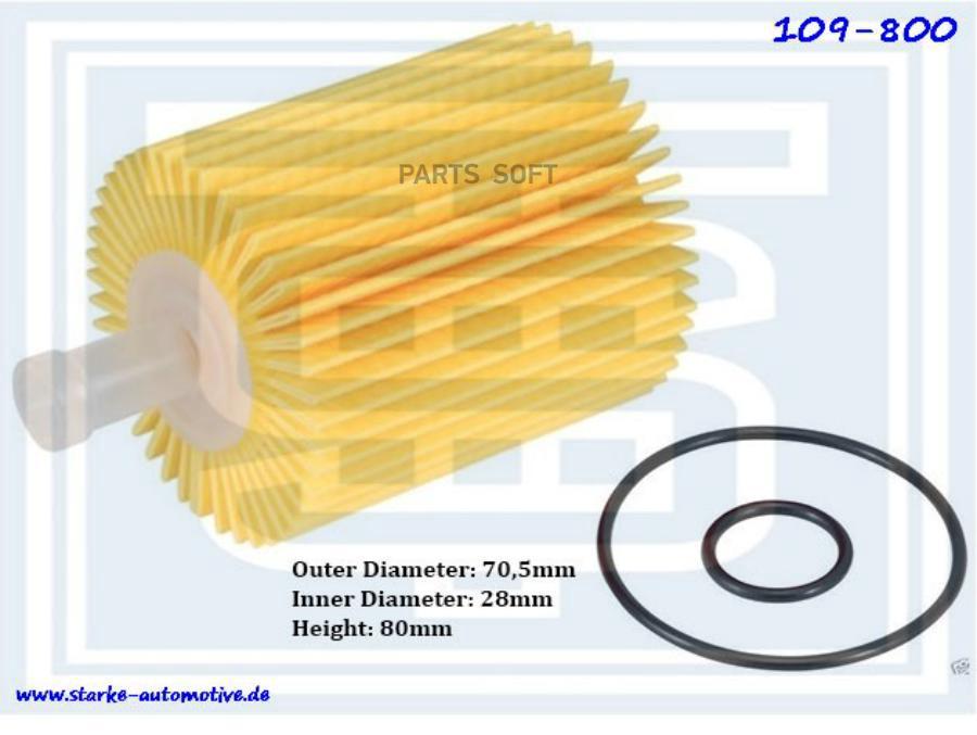 Фильтр масляный TOYOTA AVENSIS (T25/T27)