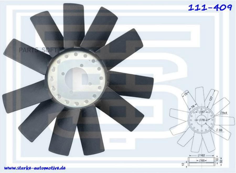 Крыльчатка вентилятора LAND ROVER DISCOVERY I