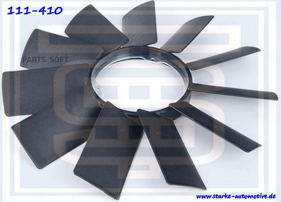 Крыльчатка вентилятора BMW M60