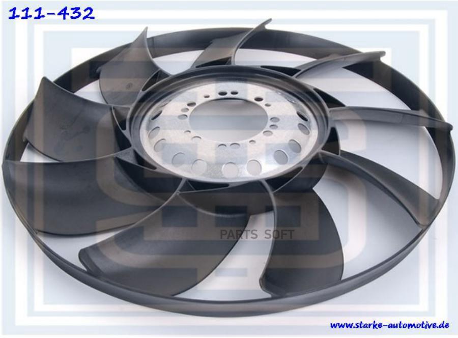 Крыльчатка вентилятора BMW N62/N73