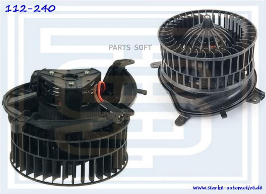 Мотор печки MER W210